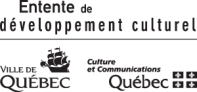 Logo-Entente-de-développement-culturel